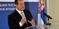 SRBIJA DACIC KONFERENCIJA KOSOVO