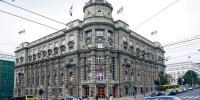 vlada-srbije-1351467843-224315