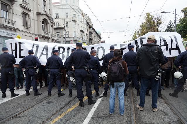 Pismo Inicijative Ne davimo Beograd: posmrtni kovčeg javnom interesu