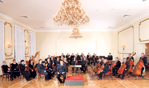 Koncert vojnog ansambla «Stanislav Binićki» povodom 116 godišnjice osnivanja