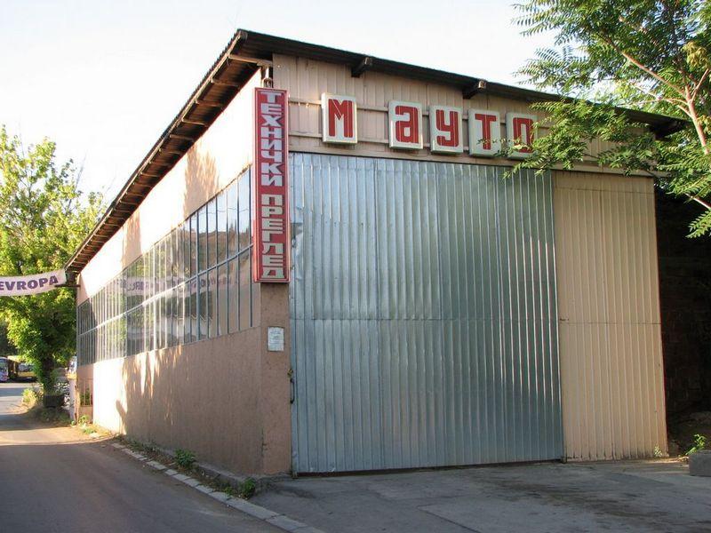 """Uhapšeno jedanaest zaposlenih u """"M Auto"""" Niš"""