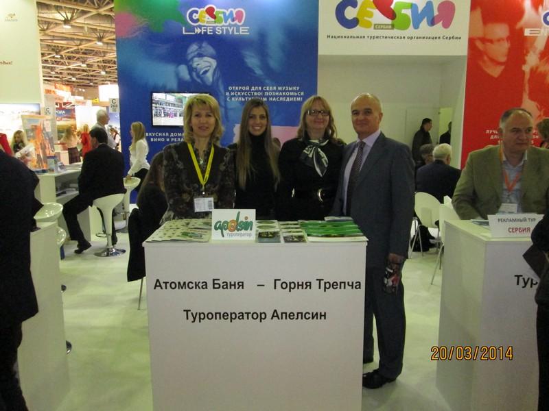 Srbija zemlja partner Sajma turizma u Moskvi