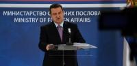 Vanredna konferencija za medije Ivice Dačića