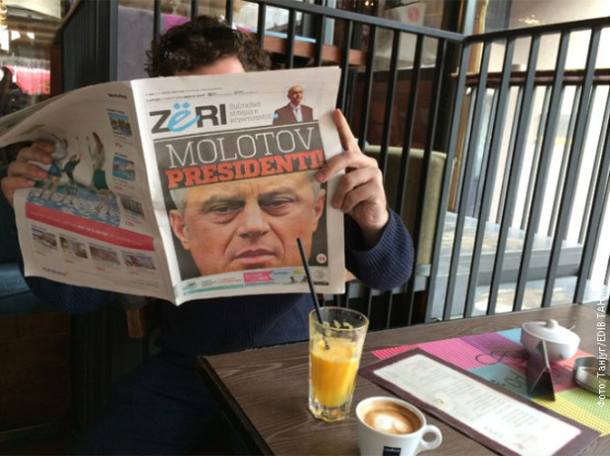 """""""Zëri"""": Tači – molotovljev predsednik!"""