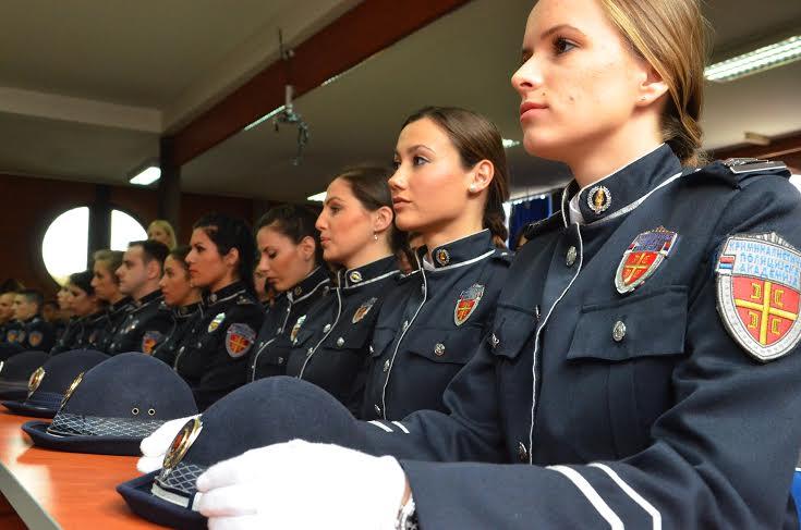 Obeležen Dan Kriminalističko policijske akademije