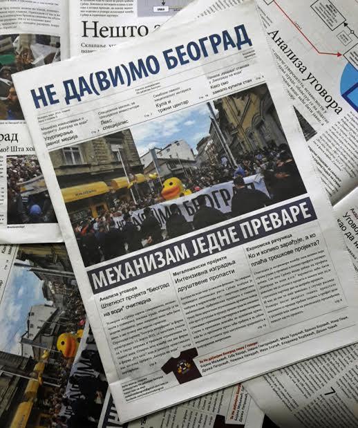 """Sutra Inicijativa """"Ne da(vi)mo Beograd"""" predstavlja drugi broj istoimenog glasila"""