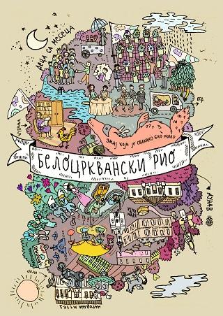 """Ulična galerija – 11. mart: Izložba ilustracija """"Rezanci u prolazu"""", Ane Momčilović"""