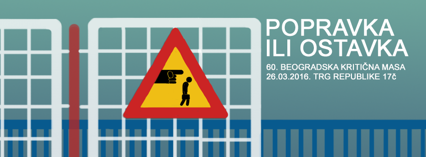Popravka ili ostavka – 60. Beogradska Kritična masa