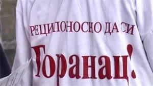 Kosovo: Sve više Goranaca  traži makedonsko državljanstvo