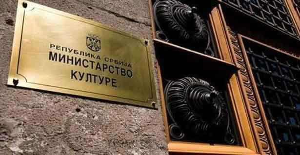 Ministarstvo kulture i informisanja već uvelo u proceduru preporuke Zaštitnika građana