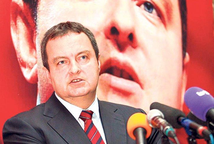 Bratski odnosi Srbije i Etiopije