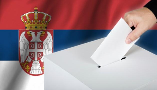 Izbori 2016: RIK proglasilo dvadeset lista