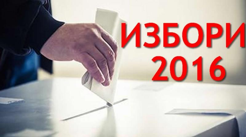 Izbori 2016: RIK demantuje pisanje medija o neregularnostima