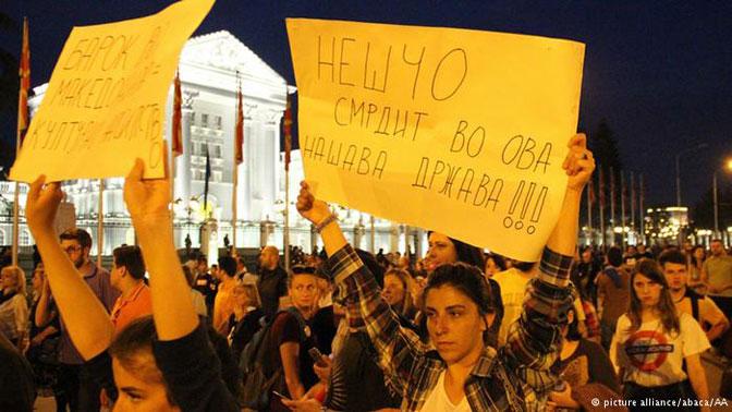 Prognoze štampe na nemačkom jeziku: Makedonija – zemlja u raspadu!