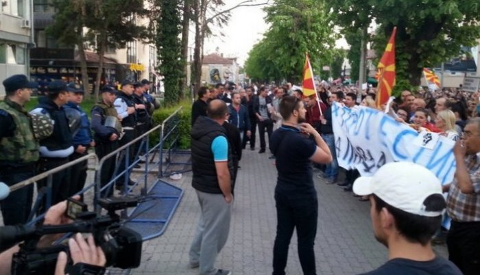 """Makedonija: """"Šarena revolucija"""" širi se izvan Skoplja"""