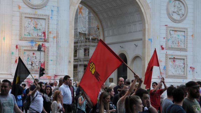 Makedonija: abolicija mora u celini da se povuče