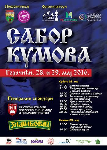Ovog vikenda po šesti put Sabor kumova u Goračici kod Čačka