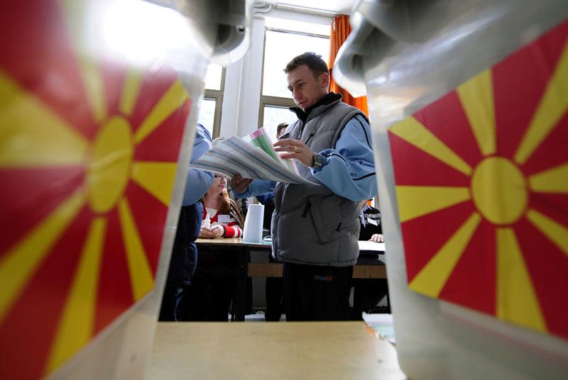 Makedonija: Na izbornim spiskovima i fotografija birača