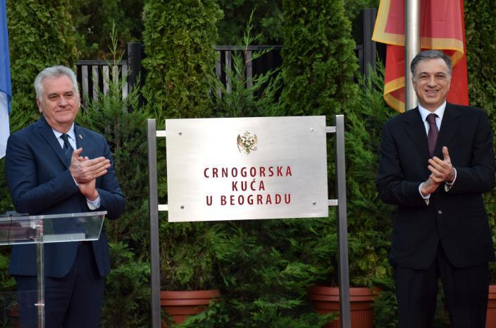 Večeras u Beogradu otvorena Crnogorska kuća