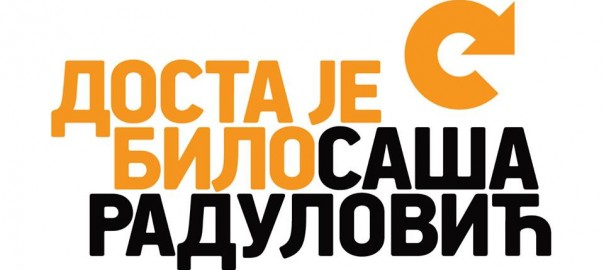 DJB: Državna preduzeća plaćaju Vučićevu propagandu