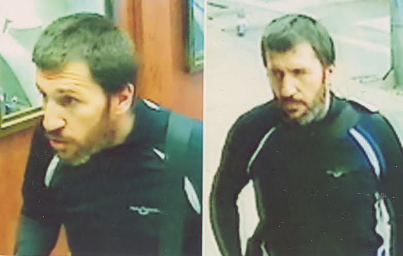 Policija traži razbojnika