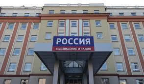 Turistička ponuda Srbije na nacionalnoj TV Rusije