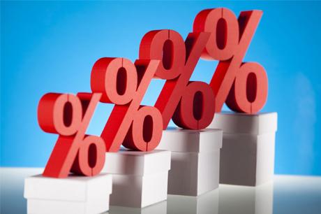 IO NBS odlučio: referentna kamatna stopa i dalje 4 odsto