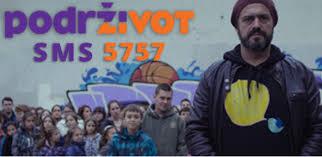 Šabac: Uhapšen lažni Sergej Trifunović