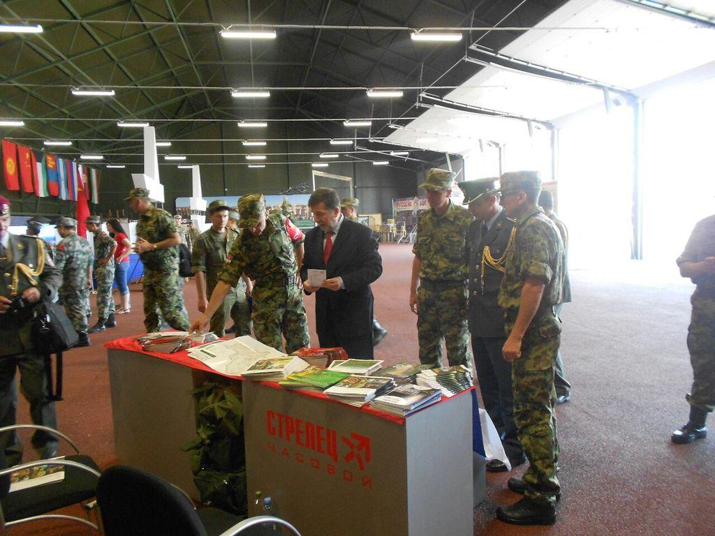 Srbija na Međunarodnim vojnim igrama u Moskvi