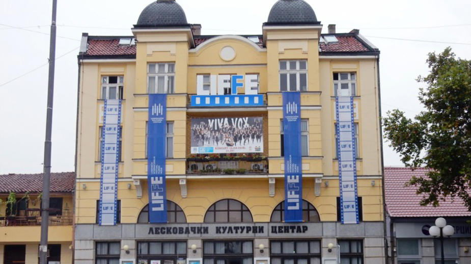 Leskovac: Završen internacionalni Festival režije