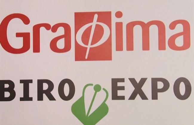 Beogradski sajam: 28. septembra otvaraju se Grafima i Biroexpo