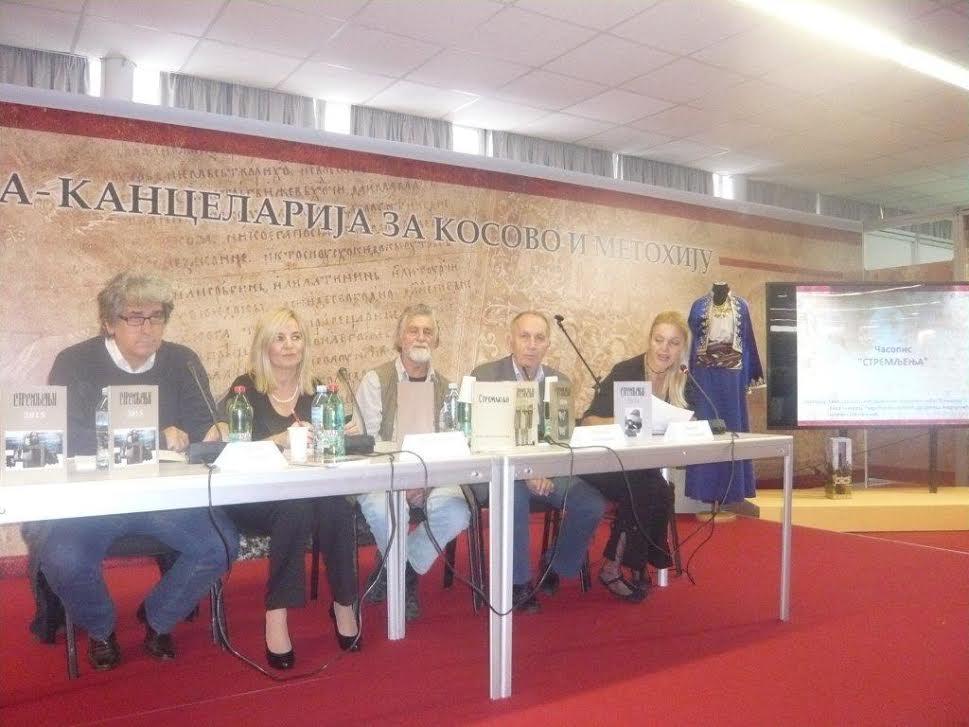 Sajam knjiga: uspešno predstavljanje kosovsko metohijskog časopisa Stremljenja