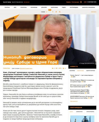 Sputnjik: Nikolić dogovorio u Moskvi uniju Srbije i Crne Gore