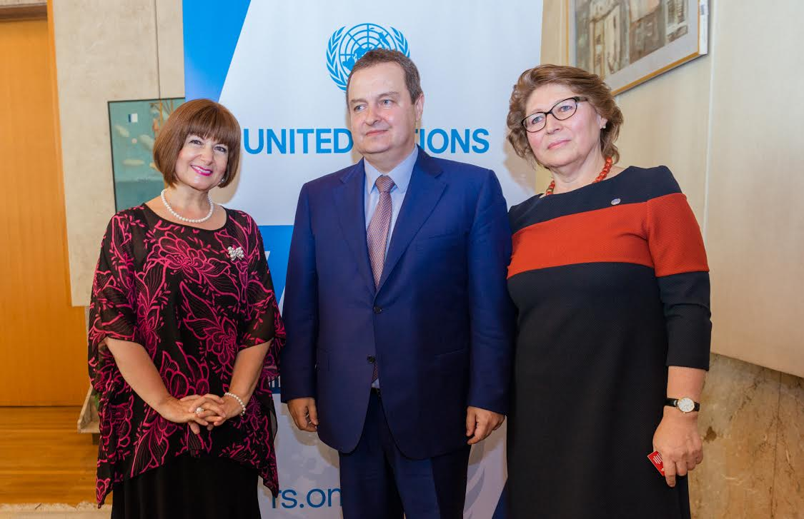 Jubilej: 71. godina Ujedinjenih nacija