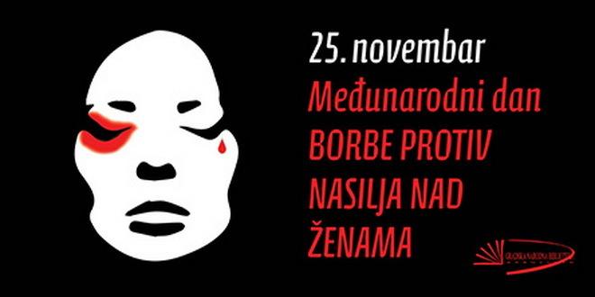 Beograd: Međunarodna konferencija o borbi protiv nasilja nad ženama