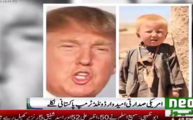 Tramp nije Donald već –  Ibrahim?!