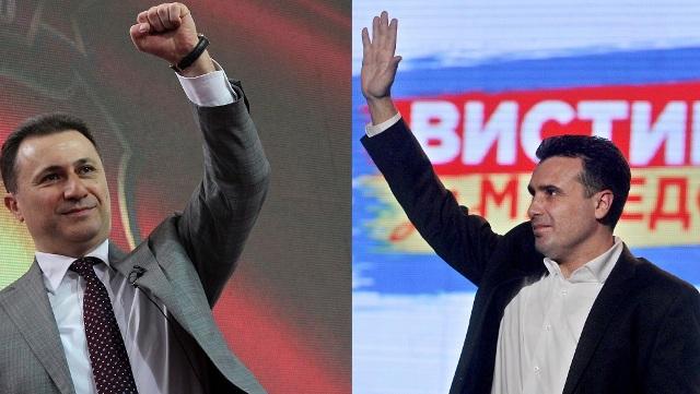 Makedonija: U nedelju vanparlamantarni izbori