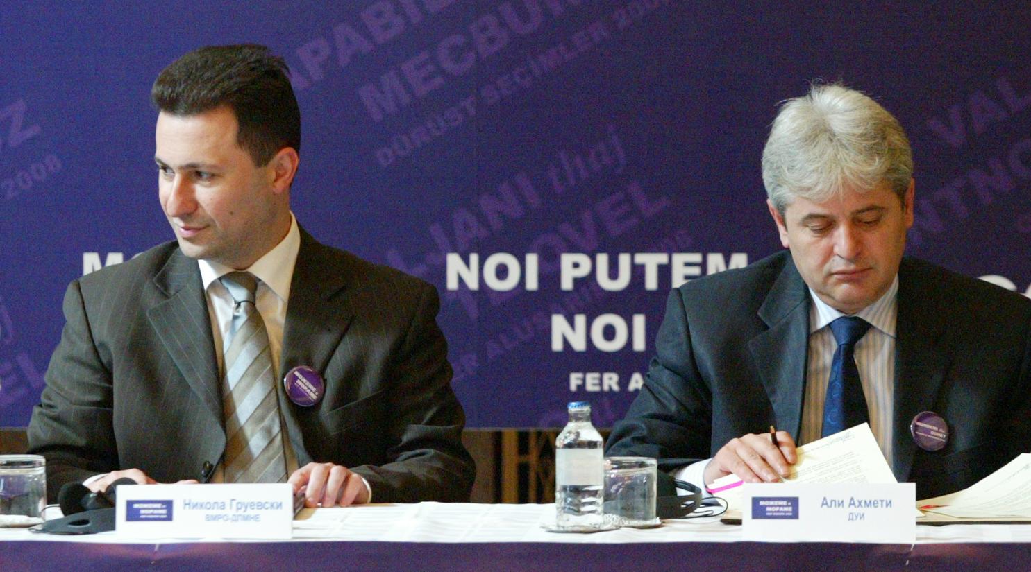 """Makedonija:  Albanci ponovo """"jezičak na vagi"""""""