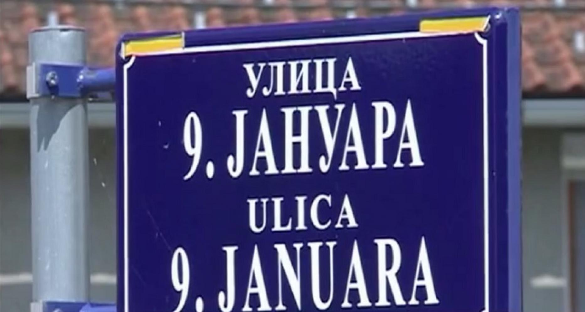 NATO u BiH stopiralo OS  Republike Srpske