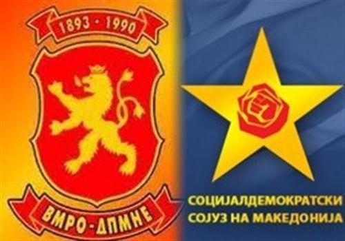 Makedonija i dalje bez -vlade