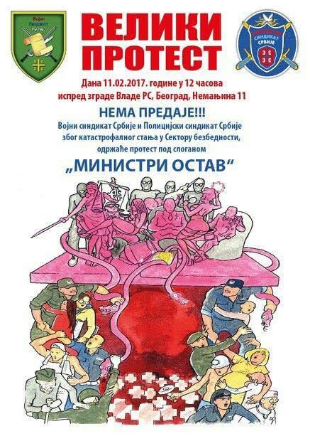 Podrška protesta Vojnog i Policijskog sindikata Srbije zakazanog 11. februar