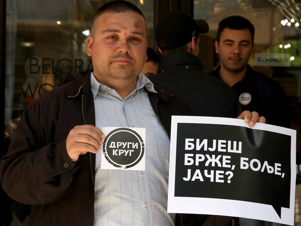 Jeremić: Agresiju i napade projektuje državni vrh