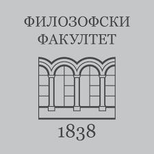 Saopštenje za medije nastavnika i zaposlenih na Filozovskom fakultetu u Beogradu