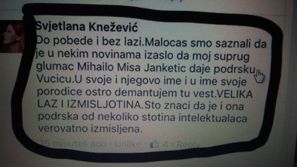 Demanti: izmišljeni spisak podrške Vučiću