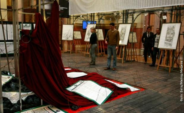 U Domu Narodne skupštine Otvorena izložba «Jasenovac-pravo na nezaborav»