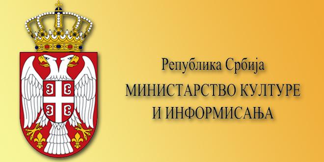 Ministarstvo kulture i informisanja: Protiv pritisaka na članove komisija
