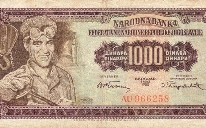 Čji je lik naslikan na novčanici od 1.000 dinara?