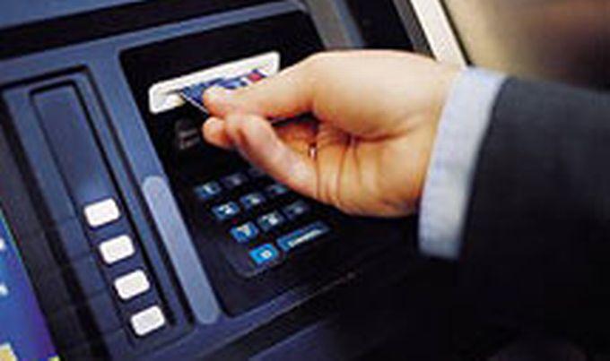 Uhpšeni Bugari zbog postavljanja snimača na automat jedne banke