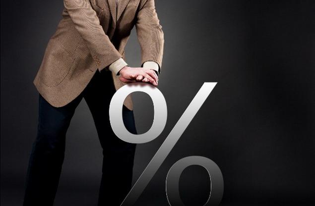 NBS: referentna kamatna stopa na nivou od 4 odsto