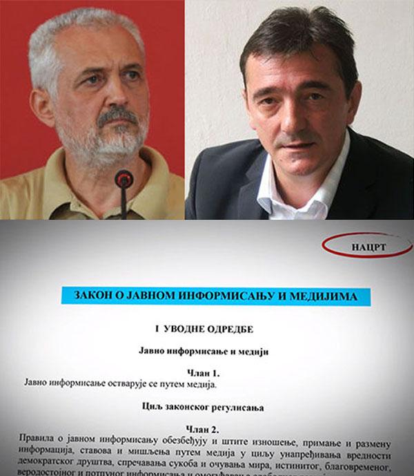 Ministarstvo kulture i informisanja: Lažna vest N1 i postistine NUNSA
